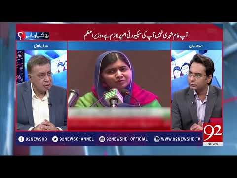 Returning To Pakistan, Malala Is Overwhelmed By Her Emotions !!!