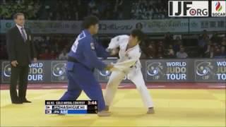 GS Tokyo 2016, Yuuki HASHIGUCHI (Jpn) Vs Hifumi ABE (Jpn)