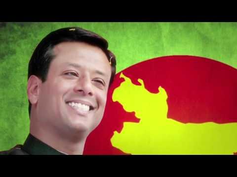 Digi Bangla 24 Documentary  - Digital Bangladesh