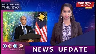 22/10 MALAYSIA TAMIL NEWS: Cabinet reshuffling tomorrow? Special cabinet meeting to be held