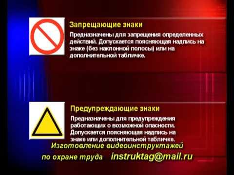 Торговый Дом ТИНКО поставка технических средств безопасности