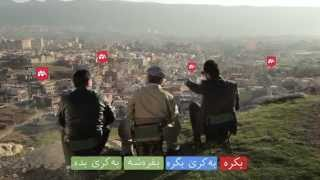 Kurdigo - Buy, sell or rent properties in Kurdistan,Iraq
