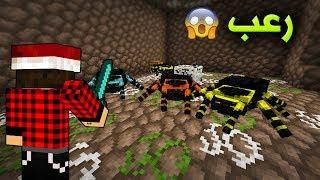 سوبر كرافت #12 استكشاف عالم الحشرات رعب مو طبيعي !!؟