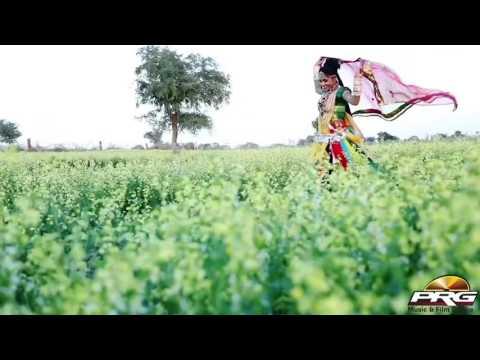 New fagan Rajsathani song 2017