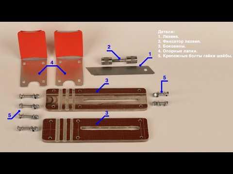 Стриппер продольный для очистки проводов круглого сечения.