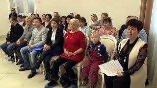 2018 01 24 - Школа для молодых семей. ЗАГС (Лобня)