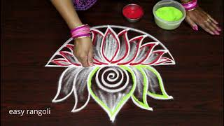 Freehand Lotus rangoli kolam with colors || Flower muggulu without dots