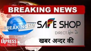 Zee News Videos