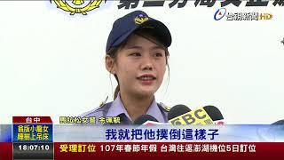 毒品通緝犯拒檢逃竄栽在馬拉松女警 秦みずほ 動画 23