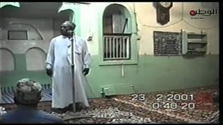 Mzee Yusuf & Jahazi Modern Taarab - Nehi Bollo Kush Nehi