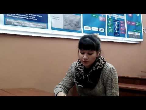 Информационно-издательский центр по