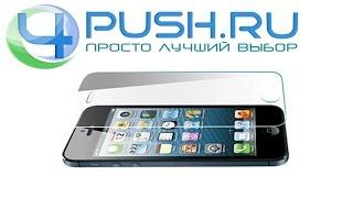 Защитное стекло для iPhone 5/5s 0.3 мм(Обзор от интернет-магазина http://4push.ru Купить: ..., 2014-11-04T03:41:44.000Z)
