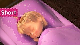 Download lagu Masha and the Bear – 🐑🛏ROCK-A-BYE, BABY!🛏🐑 (Masha's bed!)