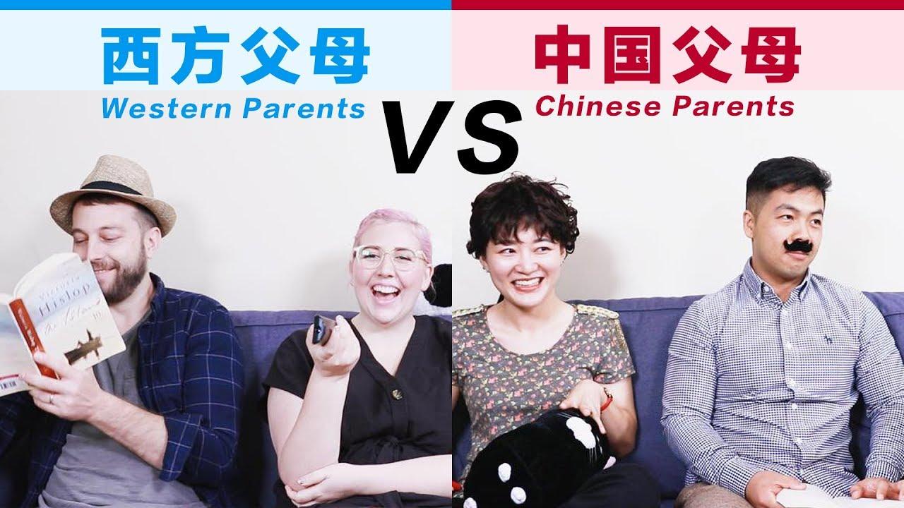 Download 西方父母VS中国父母 Chinese Parents VS Western Parents