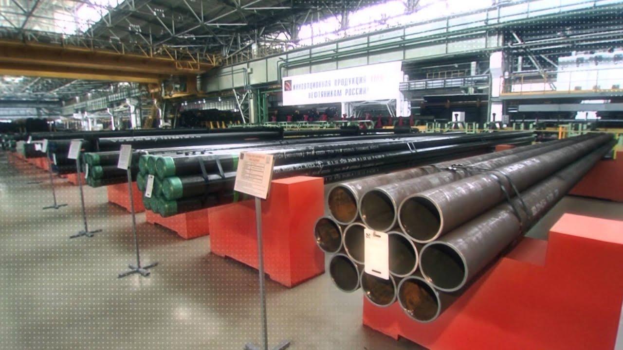 IPSCO Tubulars Prepares For $500 Million U S  IPO - IPSCO