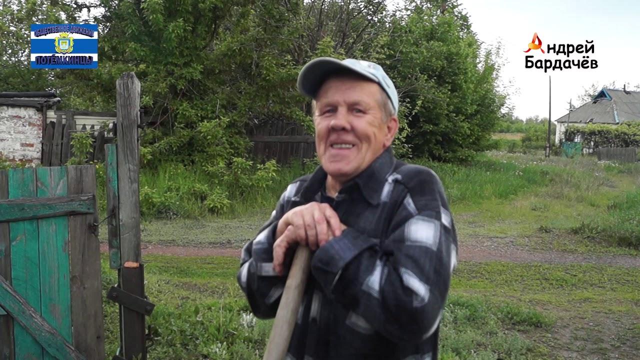Жизнь в пятистах метрах от укропов посёлок Трудовские