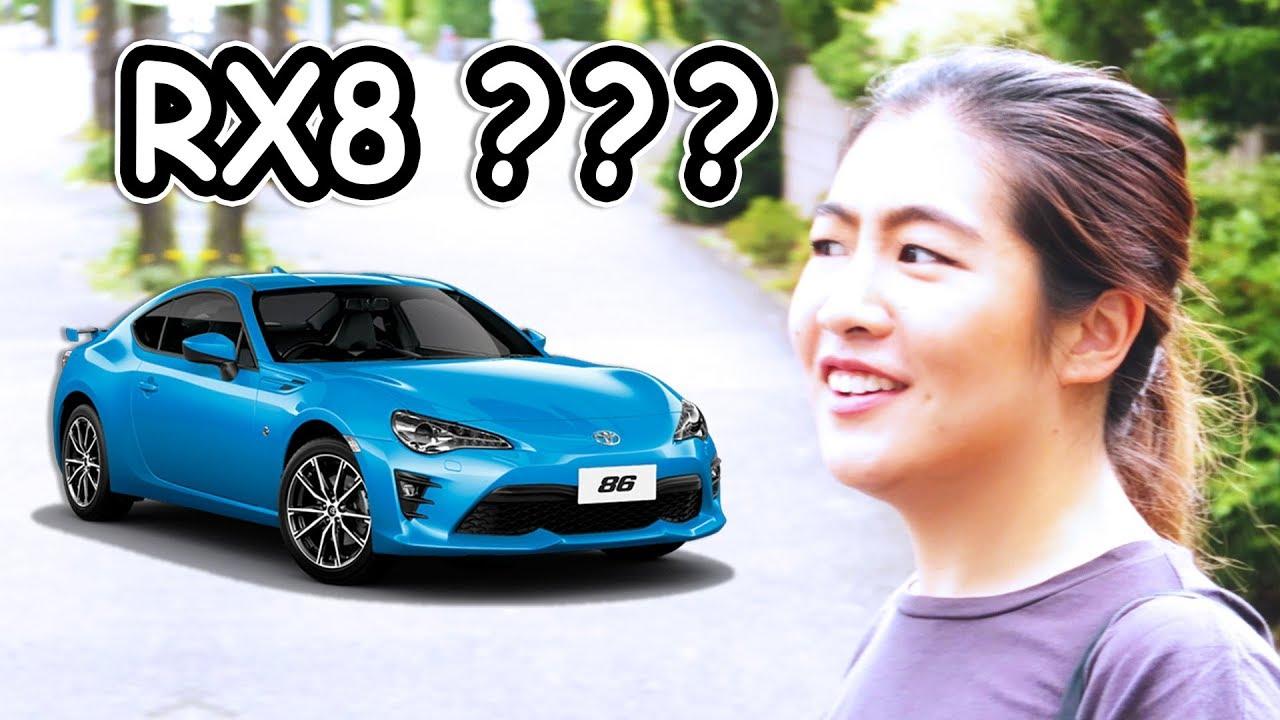 TESTING MY WIFE'S CAR KNOWLEDGE!