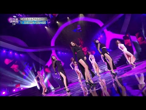 【TVPP】Ha Young(Apink) - Coming Of Age Ceremony, 하영(에이핑크) - 성인식 (with 조이, 찬미) @ 2014 KMF Live