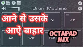 Aane se uske Aaye Bahar | Mobile Octapad | Himanshu kapse |