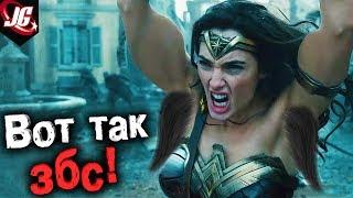 ИДЕАЛЬНАЯ Чудо-Женщина, по версии феминисток… | После трейлера - Wonder Woman 2017