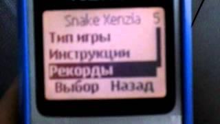 Рекорд Казахстана  ''snake xenzia''