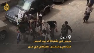🇾🇪 المجلس الانتقالي يجهز لاقتحام قصر المعاشيق بعدن