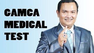 gamca medical check up delhi video, gamca medical check up delhi