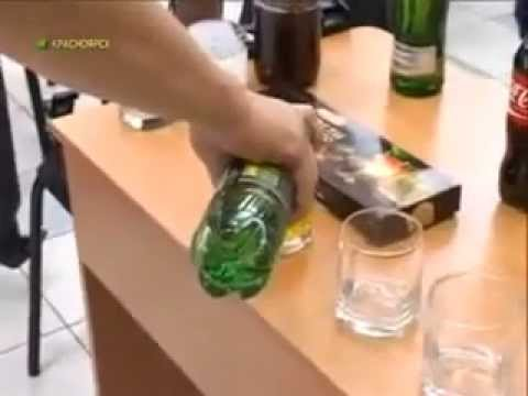 Тестируем алкотестер, Как пройти Тест на алкоголь