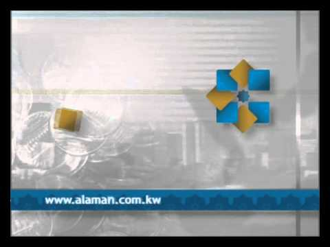 Al Aman Investment TV Commercial