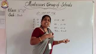 IV&V Class  Hindi Unit 05 24 06 2020