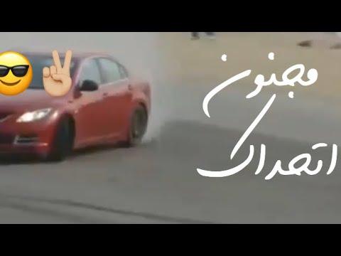تفحيط سيارات رياضية معة شيلات حماسية Youtube