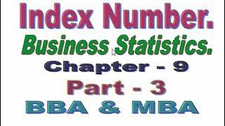 Index Number, Bangla Tutorial Part 3, Business Statistics.