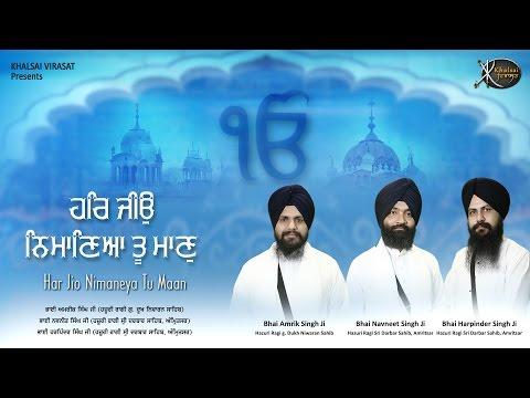 Tum Karoh Daya | Bhai Navneet Singh Ji | Hazuri Ragi Sri Darbar Sahib | Amritsar | Gurban Kirtan