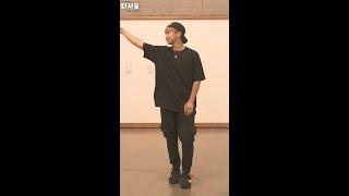 Download Lagu [세로캠] Da-iCE 「一生のお願い」 YUDAI Focus) vertical cam/Fancam mp3