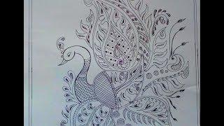Comment dessiner un Paon comme madhubani peinture {KK} étape facile