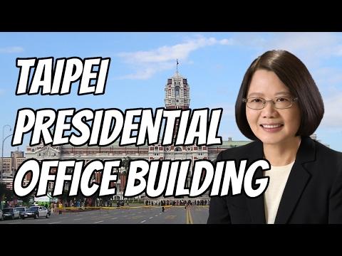 WHAT'S INSIDE TAIWAN PRESIDENTIAL PALACE?|總統府裏面有什麼?