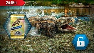 Jurassic World андроид