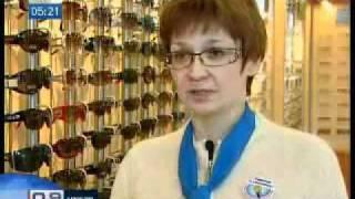 Как выбрать солнцезащитные очки(Почитать статью о том, как выбрать солнце защитные очки можно на сайте http://veryvit.ru., 2011-05-07T06:52:18.000Z)