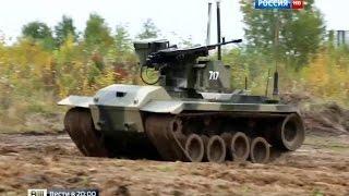 Без мировых аналогов: армии России предложили оружие будущего,