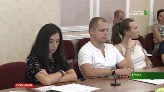 Состоялось заседание молодёжного парламента 19 06 19
