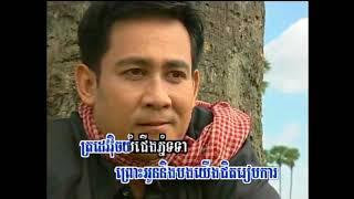 ជើងភ្នំទទា / Jeung Phnom Thothea