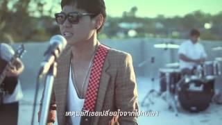 การจากลา - อนัส ฮอลลิเดย์ (((OFFICIAL MV)))