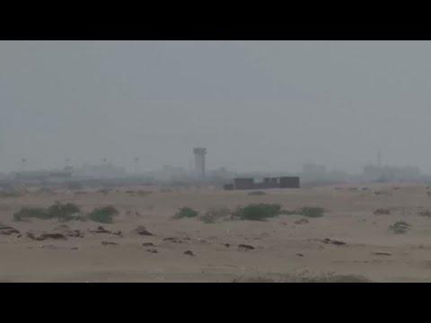 قوات الحكومة اليمنية المدعومة من التحالف تدخل مطار الحديدة (الامارات)