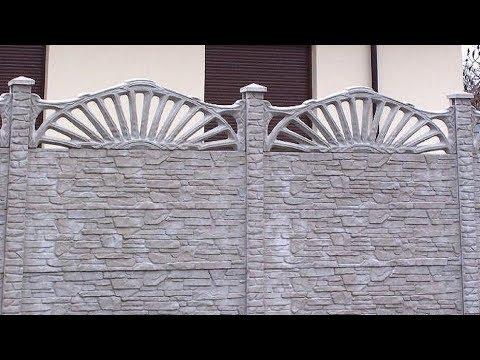 Производство бетонных заборов как бизнес идея