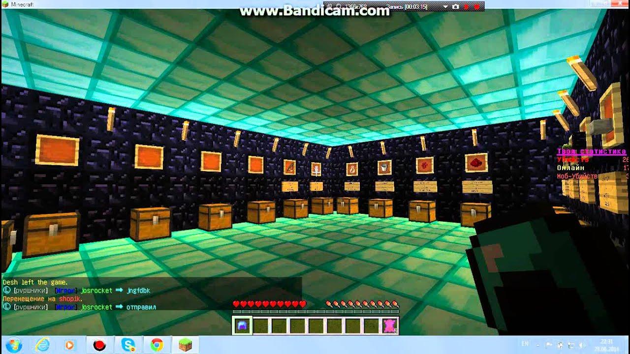 сервера майнкрафт 1.5.2 127 лвл enchant all
