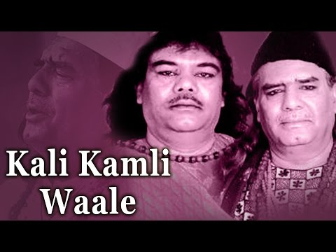 Kali Kamli Waale (HD)- Best Of Sufi Hits - Pakistani Qawwali by Sabri Brothers - Pakistani Sufi Hits