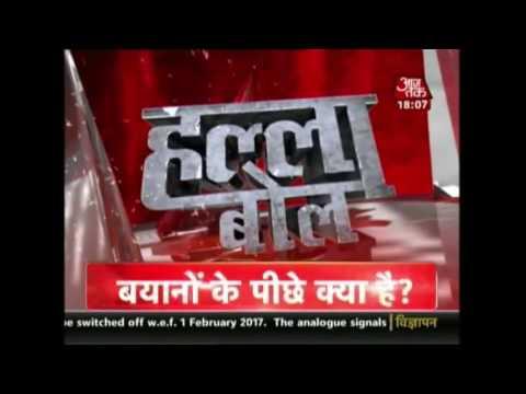 Halla Bol: Mayawati, Akhilesh Slam Amit Shah For 'KASAB' Acronym