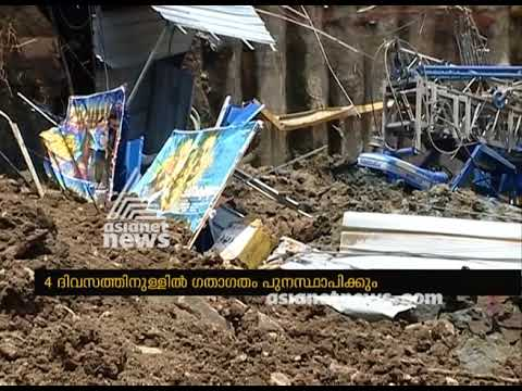 Deep piling to be the reason for building collapse in kochi ,Kaloor