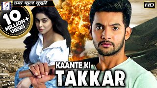 Kaante Ki Takkar - Dubbed Hindi Movies 2016 Full Movie HD l Aadhi, Poorna, Prabhu.