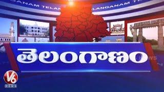 Jyotirao Phule Jayanti Celebrations   Nagarjuna Sagar By Election   V6 Telanganam